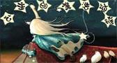 公主的魔法项链