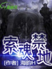 文/海韵H