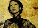 张爱玲诞辰90周年