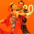 人民大会堂跳新疆舞