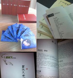 图集:榕树下最新私家书