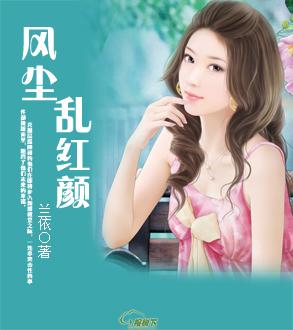 华语文学门户