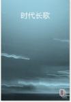 文/蒲雨潇