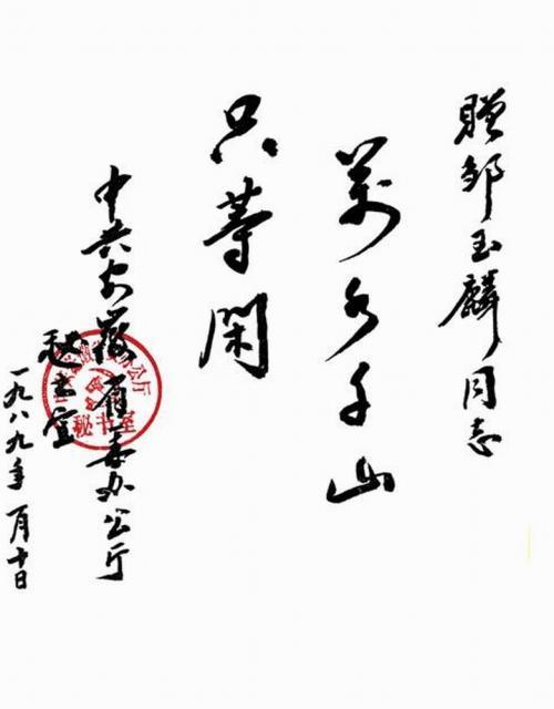 十二,万水千山走遍 (一)|榕树下原创_华语文学门户