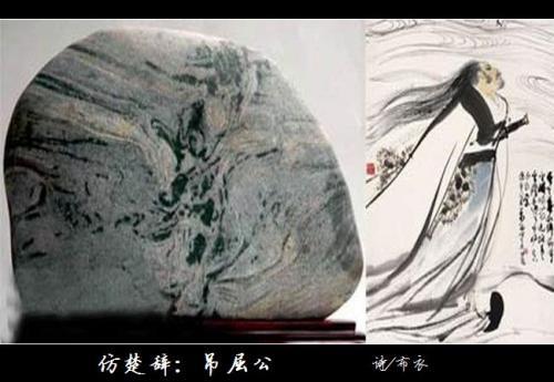 4967,离骚一曲向天歌(原创) - 春风化雨 - 诗人-春风化雨的博客