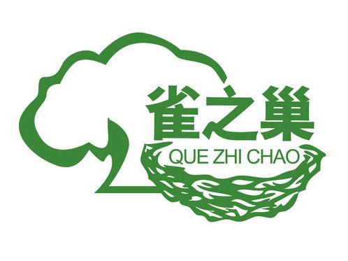 福州榕树logo