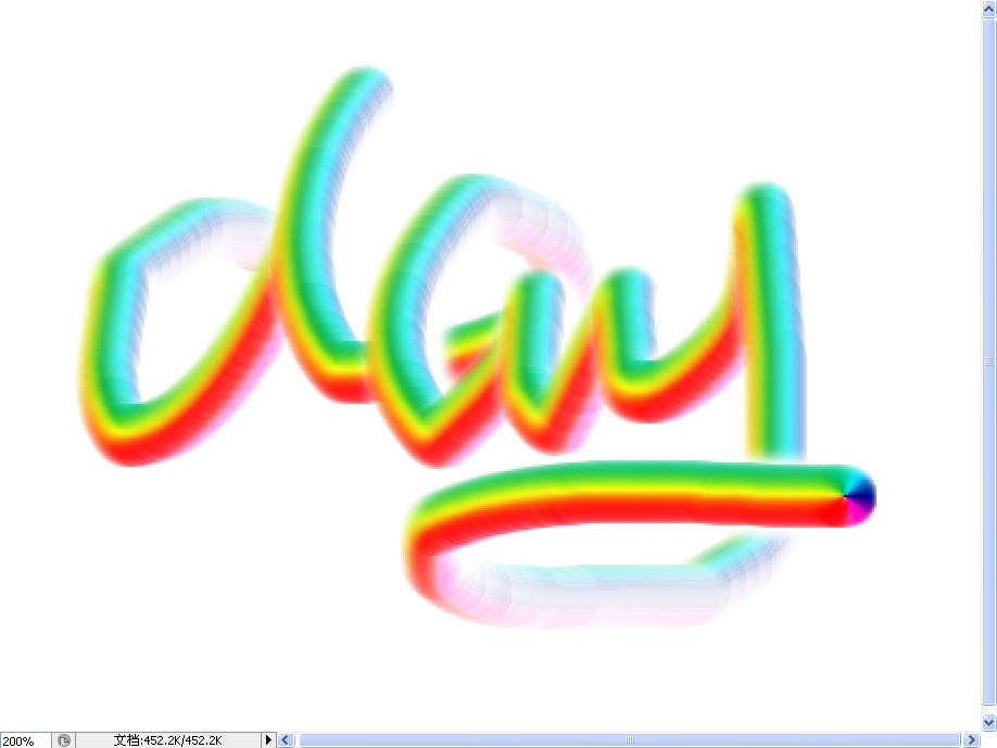 【x设计课堂】ps:第六课(画笔描边拓展及灯管字的.
