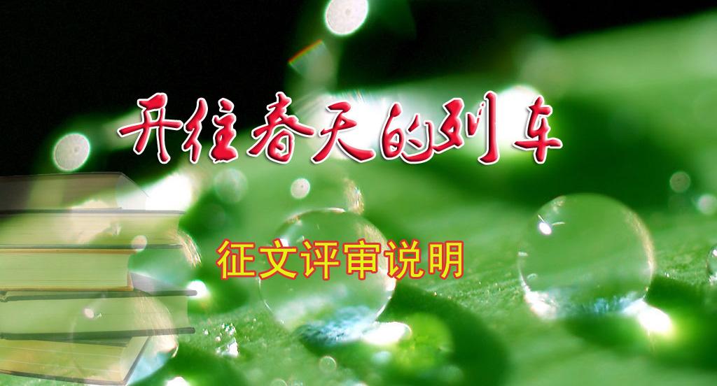 春天的田野简笔画小麦展示
