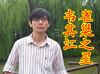 2012雀巢之星(1)