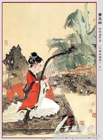 关于榕树精神的诗配画